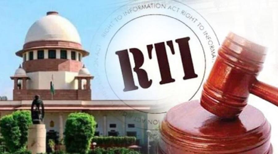 સુપ્રીમ કોર્ટનો મોટો ફેંસલો, હવે ચીફ જસ્ટીસની ઓફીસ પણ આવશે RTIના દાયરામાં