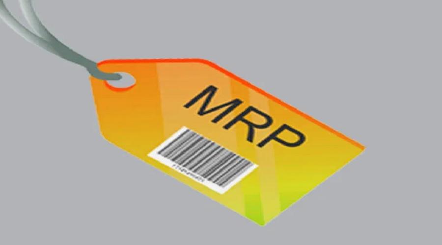 MRPના નામે ગ્રાહકોને છેતરવાનું ભારે પડશે, હવે દરેક વસ્તુ પર મોટા અક્ષરે લખવા પડશે ભાવ