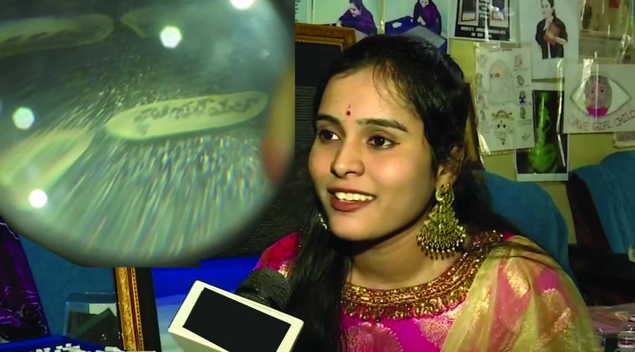 હૈદરાબાદની લો સ્ટુડન્ટ રામાગીરીએ ચોખાના 4042 દાણા પર આટલા કલાકમાં લખી નાખી સંપૂર્ણ ભગવદ ગીતા