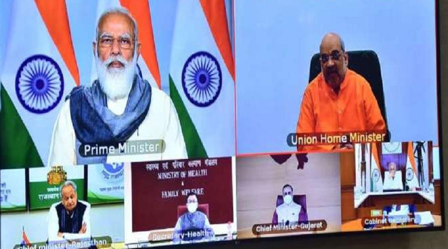 મુખ્યમંત્રીઓની મીટીંગમાં ગુજરાતની કોરોના લડત અંગે PM મોદીને માહિતગાર કરતા CM રુપાણી