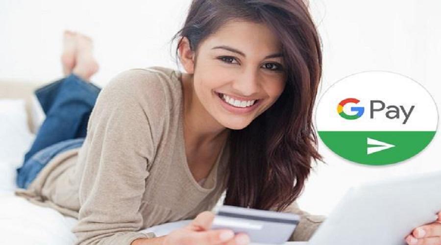 Google Payમાં આવી રહ્યું છે અમેઝિંગ ફીચર, બદલી જશે યુઝર્સનો એક્સપિરિયન્સ