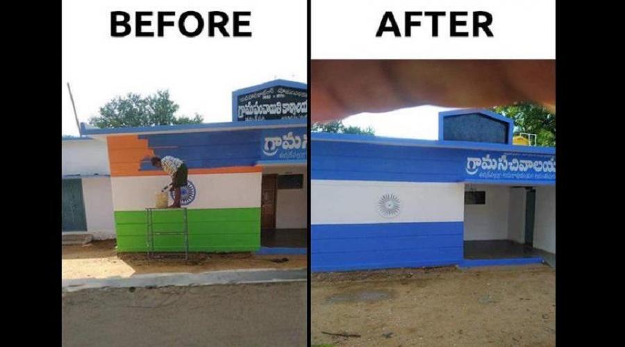 સરકારી ઇમારતો પરથી પાર્ટીના રંગો હટાવે આંધ્રપ્રદેશ સરકાર, સુપ્રીમ કોર્ટનો આદેશ